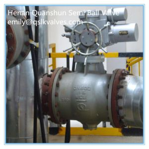 Quanshun Electric Eccentric Semi-Ball Valve BQ940H-10/16 pictures & photos