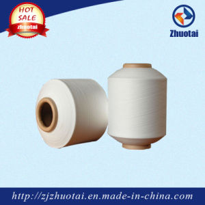 China Nylon Yarn Air Covered Yarn for Woven Fabric pictures & photos
