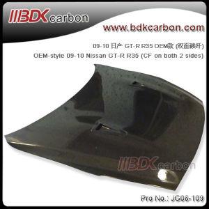 OEM-Style Carbon Fiber Hood for 2009-2010 Nissan GT-R35