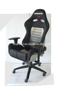 Office Chair/Racing Seat