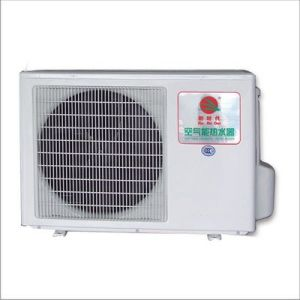 China eco friendly air source heat pump water heater kfrs for Eco friendly heaters