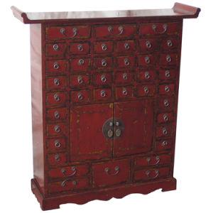 Medicine Cabinet (BGZB-138)