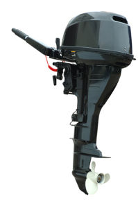 Outboards 15HP (4-Stroke)
