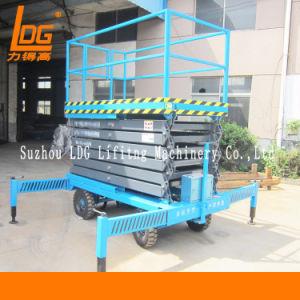 Manual Mobile Aerial Scissor Work Lift Elevator (SJY0.5-11)