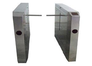 Barrier Type Turnstile (ST-9025A)