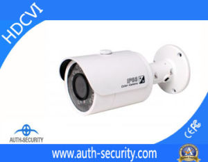 1/3 Inch Sony CCD CCTV Security Digital Camera