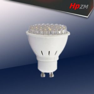 High Power SMD LED Cup Lamps pictures & photos