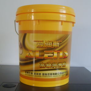 Constant Speed Gimbal Grease