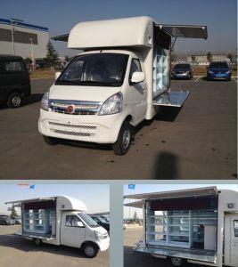 Special Vehicle (STJ5030XSH)