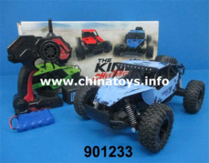 Plastic 4-CH Remote Control Car RC Car Toy (901233) pictures & photos