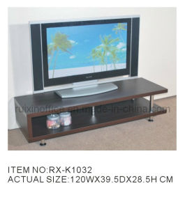 1.2m Single Layer Black Walnut PVC TV Stand (RX-K1032)