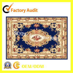 Wholesale Cheap Polyester Carpet/Rugs for Hotel Lobby, KTV pictures & photos