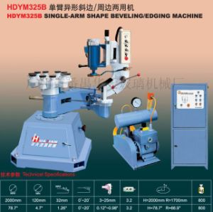 Manual Single Arm Glass Shape Edging / Edge Machine pictures & photos
