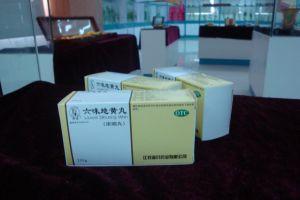 Herbal Medicine Liuwei Dihuang Pills