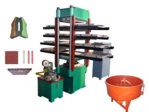 Automatic Rubber Flooring Tile Vulcanizing Machine / Outdoor Rubber Tile Making Machine pictures & photos