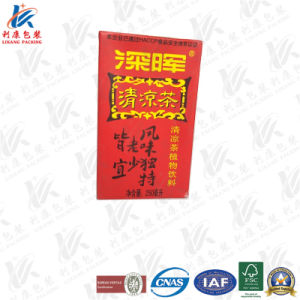 250ml Base Laminated Paper for Beverage pictures & photos