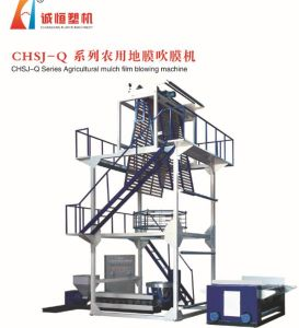 High Quality Agricultural Mulch Film Blowing Machine (Manufacturer) pictures & photos