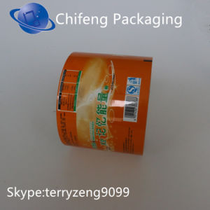Matt Printing Plastic Film Roll pictures & photos