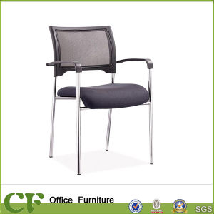 Mesh Back Training Chair CD-88341. pictures & photos