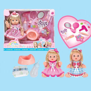 "14"" Girls Toys Baby Dolls Toys Wholesale with Sound pictures & photos"