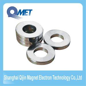 N50 Permanent Neodymium Material Ring Magnet