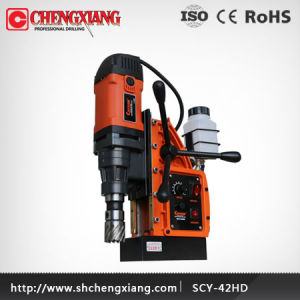 CAYKEN 42mm Drill Press Tool, Magnetic Base Drill, Magnetic Base Drilling Machine pictures & photos