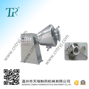 Pharmaceutical Softgel Capsule Polisher