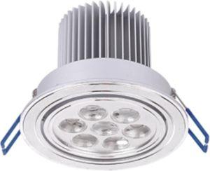 7W LED Ceiling Light/LED Lamp for Lighting