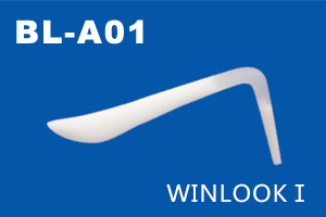 BL-A01 Silicone Nasal Implant (Type: WINLOOK I)