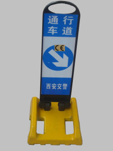 Foldable Road Safety Signal Reflective Board (JSB-004) pictures & photos
