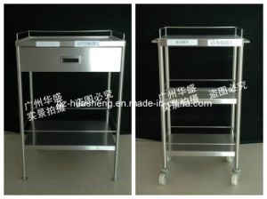 Medical Trolley with Metal (HS-006) pictures & photos
