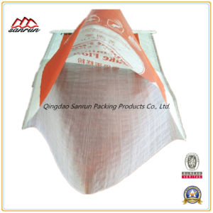 Plastic PP Woven Bag for Packaging Cake Flour pictures & photos