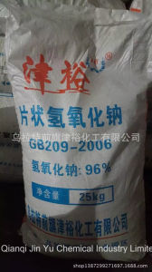 """Jin Yu"" - 96% Caustic Soda Flakes pictures & photos"