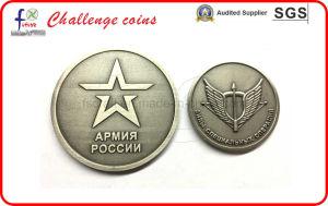 Antique Brass Plated Die Struck Challenge Coins