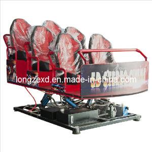 5D Mini Motion Chair