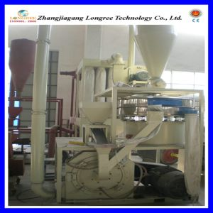 Plastic PVC Pulverizer Mf500 LDPE LLDPE pictures & photos