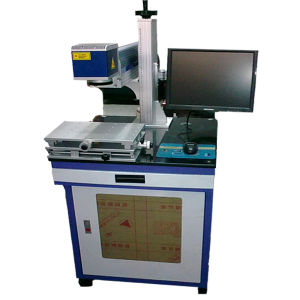 Semiconductor Laser Marking Machine (50W)