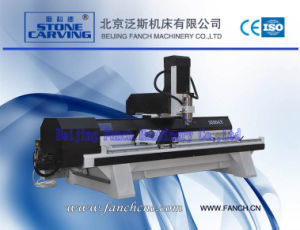 Stone Cylinder Engraving Machine (SKD-3520AY)