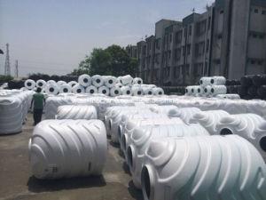 Water Storage Tank Blow Molding Machine pictures & photos