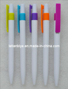 Cheap Advertising Gift Ball Pen (LT-C544) pictures & photos
