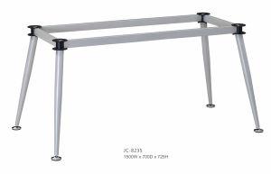 Metal Table Frame (JC-8235)