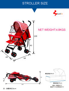 Light Children Carrier Baby Stroller, Light Weight Baby Buggy pictures & photos