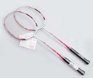 Badminton Racket (BR-001)