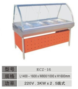 Display Shelf (RCZ-09)