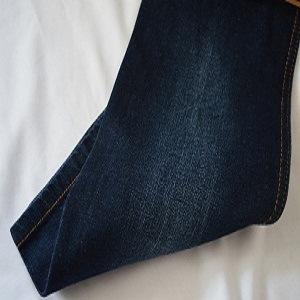 Slub Denim Fabric for Readymade Garment