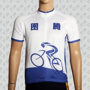2016 Fashion Sublimation Cycling Jersey