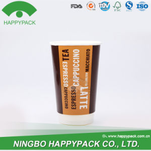 Happypack New Double Wall Paper Cup with Lid and Customized Logo pictures & photos