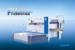 Semi Automatic Die Cutting Machine (for corrugated carton)