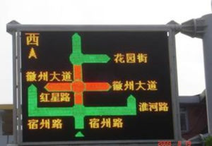 Outdoor Waterproof Traffic LED Display pictures & photos