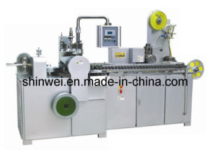 Flat Lollipop Production Line (forming and wrapping) (FLT300) pictures & photos